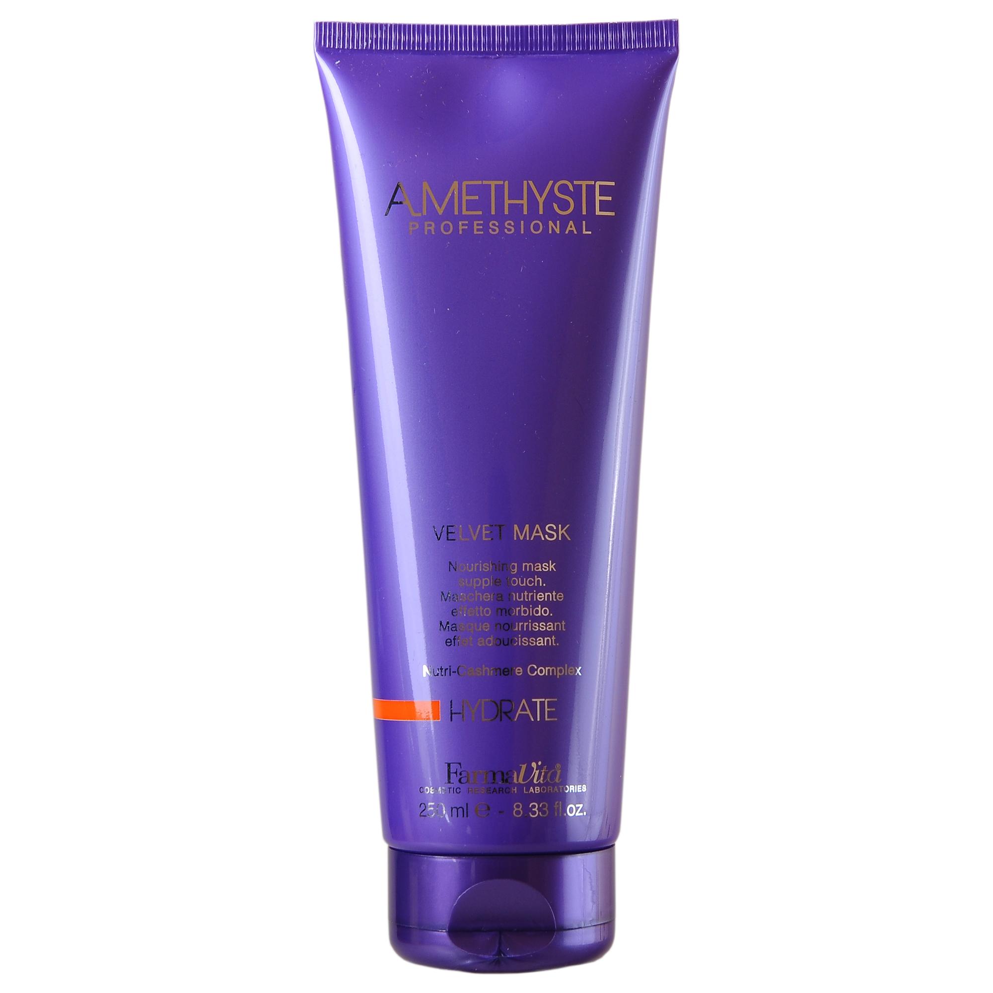 FARMAVITA Маска питат д/сухих и ослабленных волос Amethyste hydrate shampoo / AMETHYSTE PROFESSIONAL 250 мл