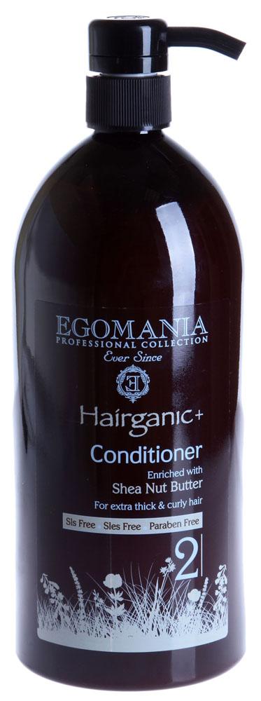EGOMANIA Кондиционер с маслом ши для густых, вьющихся волос / HAIRGANIC 1000млКондиционеры<br>Кондиционер класса люкс из линии Professional Collection от Egomania для густых, вьющихся волос с натуральными ингредиентами и эфирными маслами для интенсивного ухода за волосами и кожей головы. Действие: Насыщенная формула на основе масел ши, виноградных косточек, сладкого миндаля и минералов Мертвого моря. Кондиционер от Egomania предотвращает спутывание волос, облегчает процесс укладки, делает волосы послушными. Входящие в состав кондиционера натуральные ингредиенты и эфирные масла интенсивно питают волосы. Активные ингредиенты: масла ши, виноградных косточек, сладкого миндаля и минералы Мертвого моря. Не содержит SLS, SLES и парабенов.<br><br>Типы волос: Кудрявые