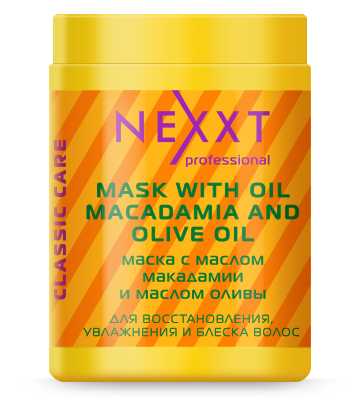 NEXXT professional Маска с маслом макадамии и маслом оливы / MASK WITH OIL MACADAMIA AND OLIVE OIL 1000мл