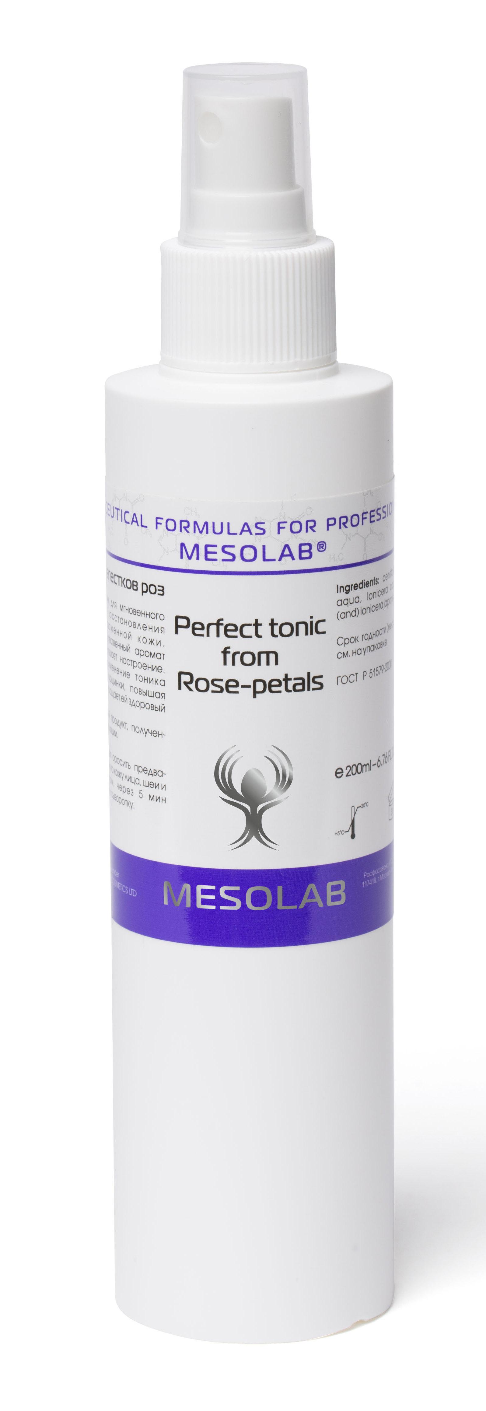 MESOLAB Тоник из лепестков роз / PERFECT TONIC FROM ROSE-PETALS 200 мл -  Тоники