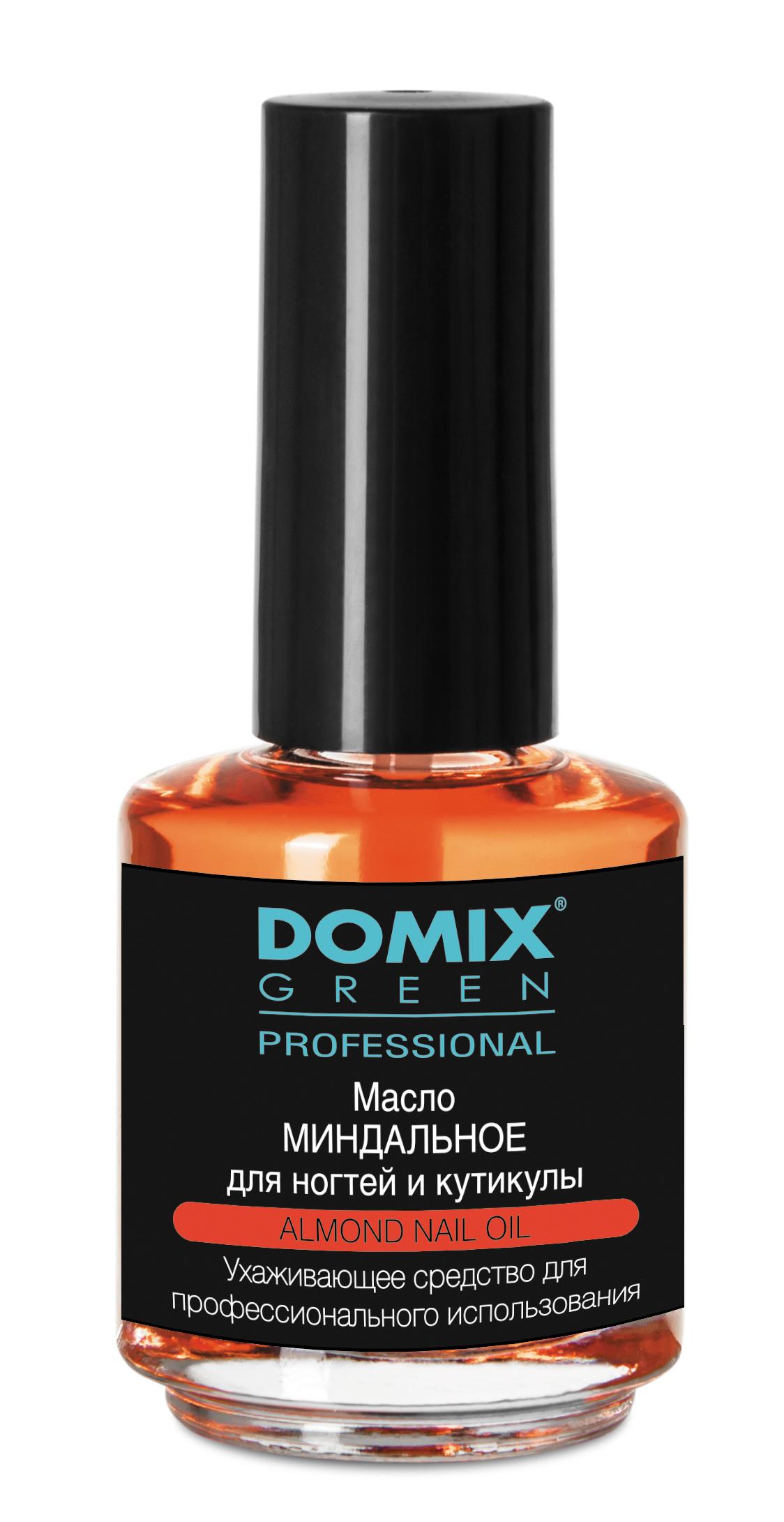 DOMIX Масло миндальное для ногтей и кутикулы / DGP 17мл