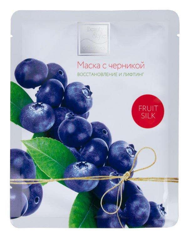 Купить BEAUTY STYLE Маска тканевая с черникой Восстановление и лифтинг / Fruit Silk 7 х 30 мл