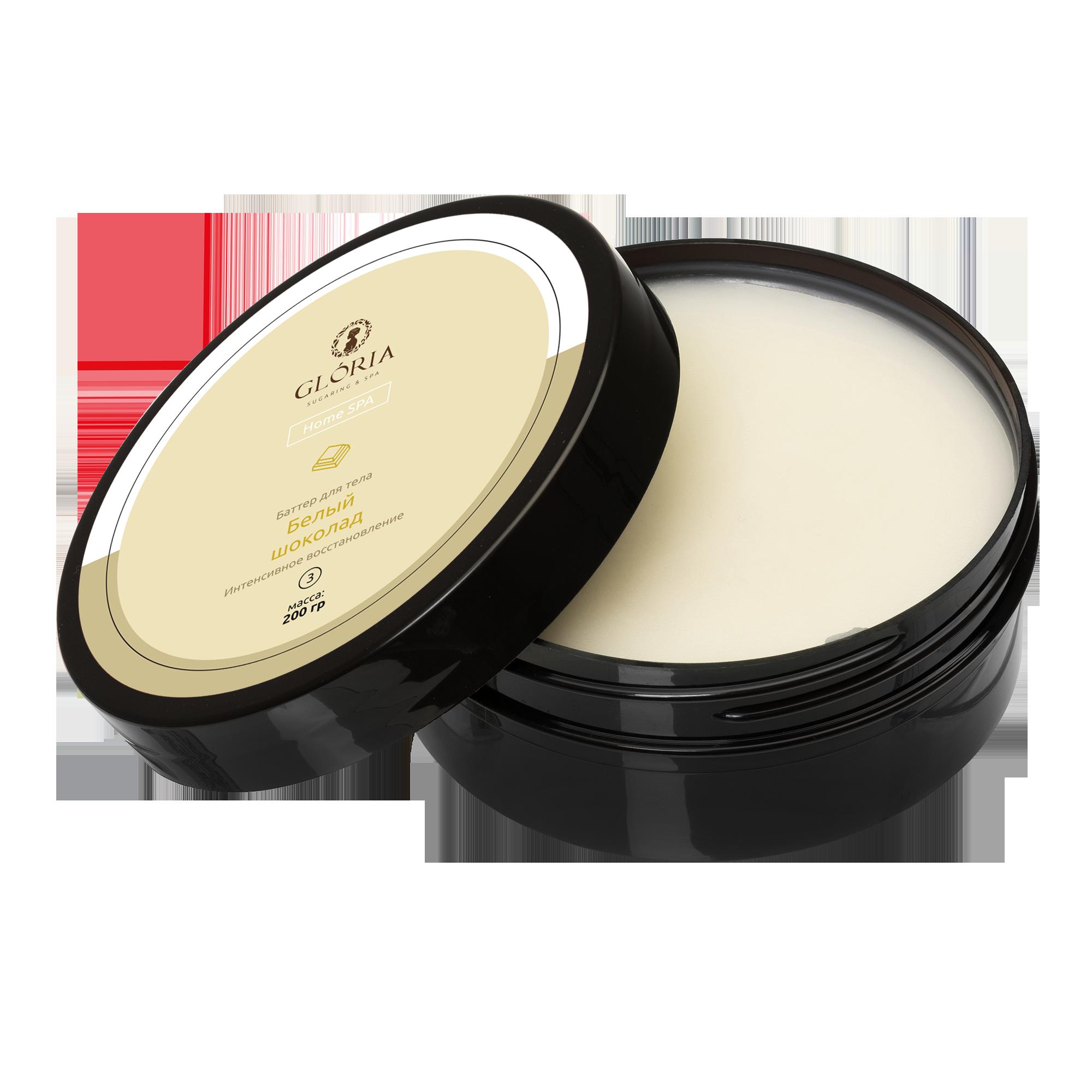 GLORIA Баттер для тела & Белый шоколад&  200гр -  Масла
