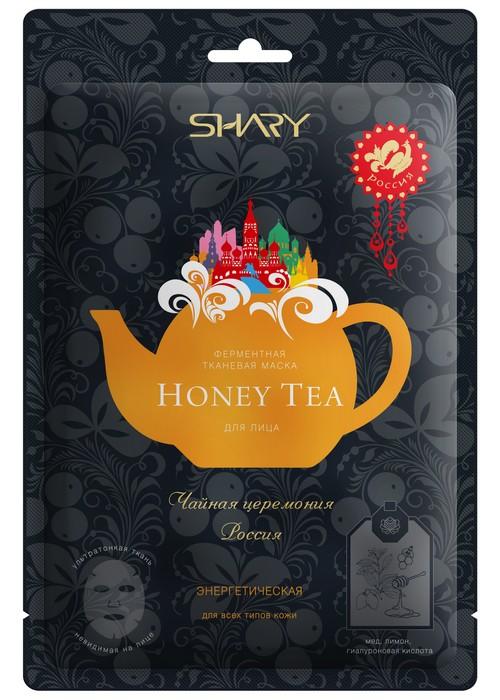 SHARY Маска ферментная энергетическая для лица / HONEY TEA SHARY 25 г