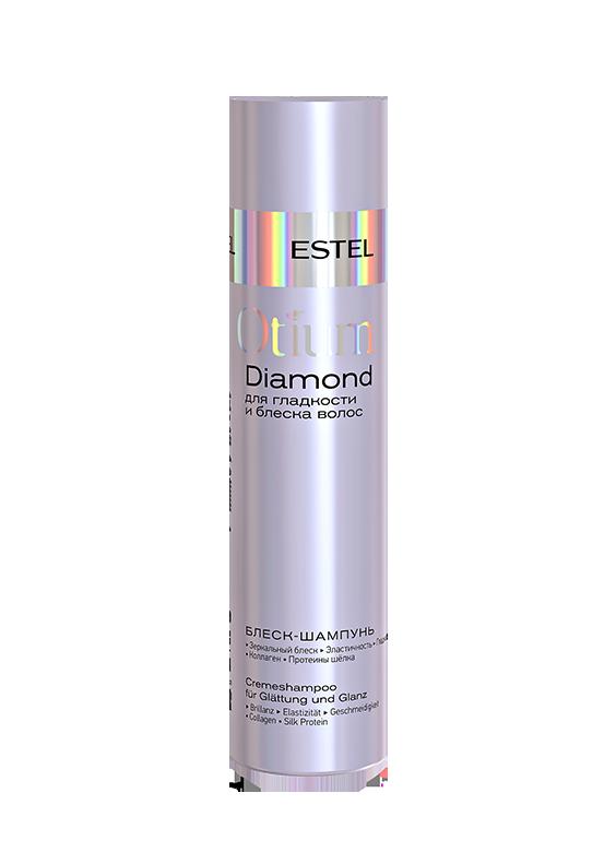 ESTEL PROFESSIONAL Крем-шампунь для гладкости и блеска волос / OTIUM Diamond 250мл