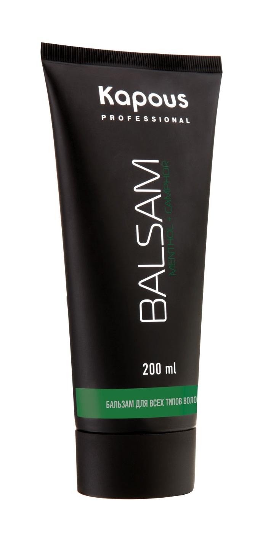 KAPOUS Бальзам для всех типов волос с ментолом и маслом камфоры 200мл