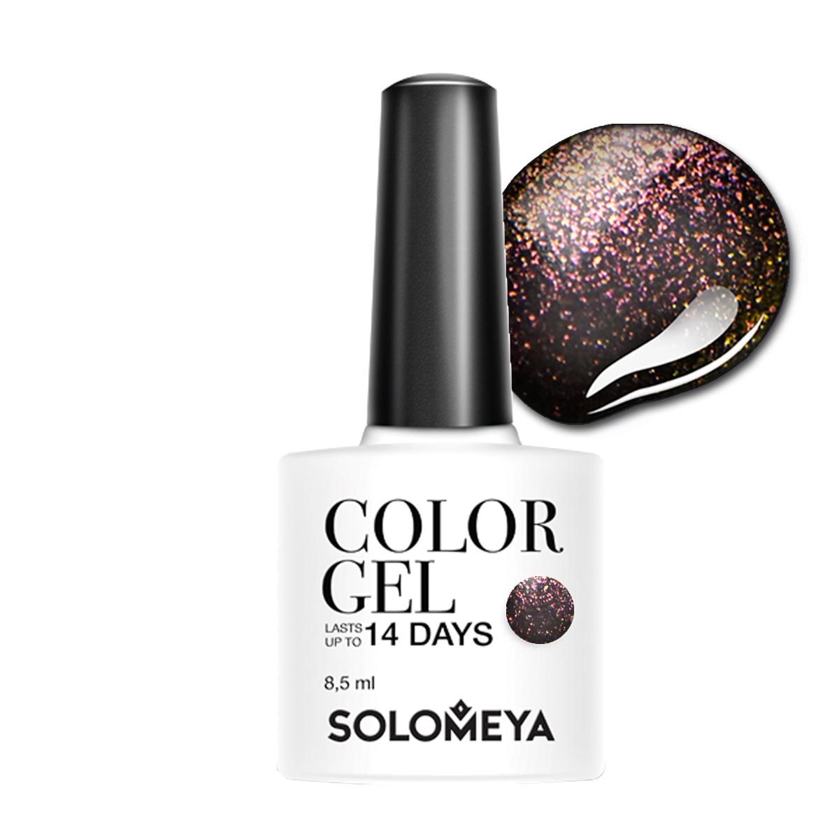 SOLOMEYA Гель-лак Solomeya Color Gel Stardust SCGС022/Звездная пыль 8,5 млГель-лаки<br>Гель-лак Color Gel Solomeya подарит маникюру яркость, палитру из 100 оттенков и стойкость до 21 дня. Благодаря оптимальной консистенции он легко и равномерно наносится, не оставляя пузырьков и проплешин. В состав гель-лака входят качественные красители, обеспечивающие высокую пигментированность каждого оттенка. Не содержит толуол, растворители и отвердители. Способ применения: поверх базового геля нанесите 1 тонкий слой средства, запечатывая торцы ногтей, и просушите в UV-лампе (36 Вт) 1 минуту или в LED-лампе - 30 секунд. Затем нанесите второй слой цветного гель-лака, также запечатывая торцы ногтей, и просушите в UV-лампе (36 Вт) 1 минуту или в LED-лампе - 30 секунд.<br><br>Цвет: Коричневые
