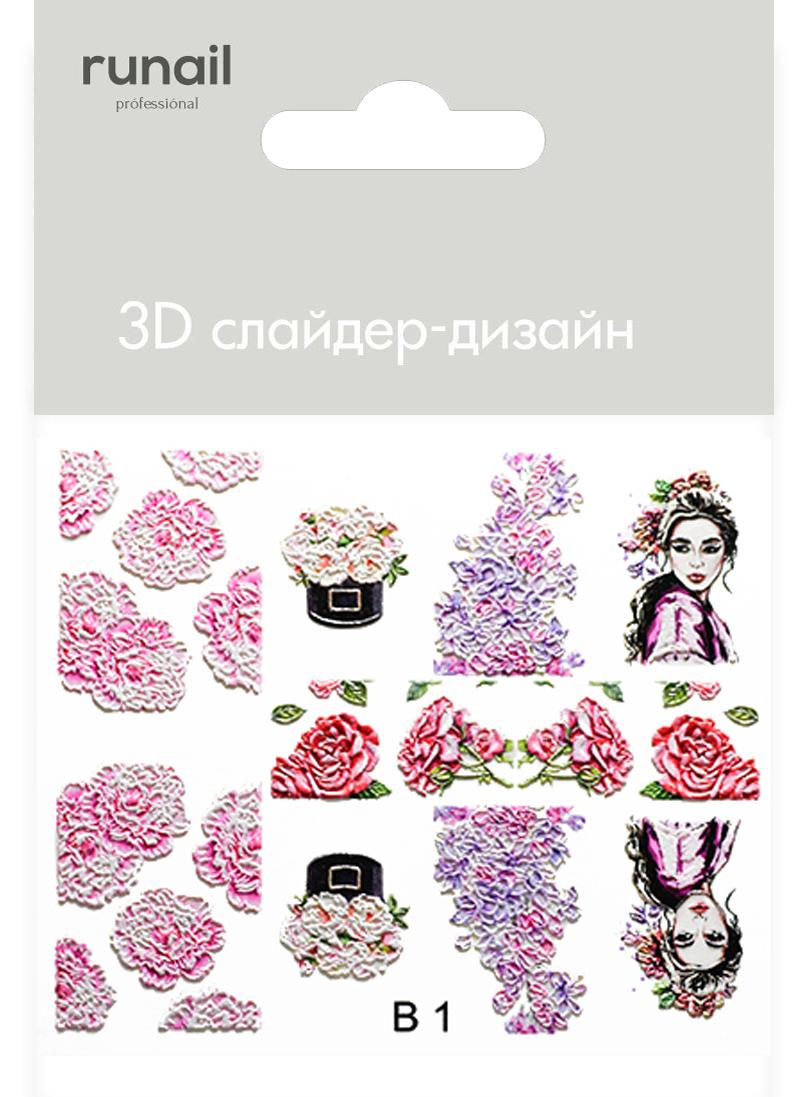 Купить RuNail Слайдер-дизайн с 3D-эффектом № 4314