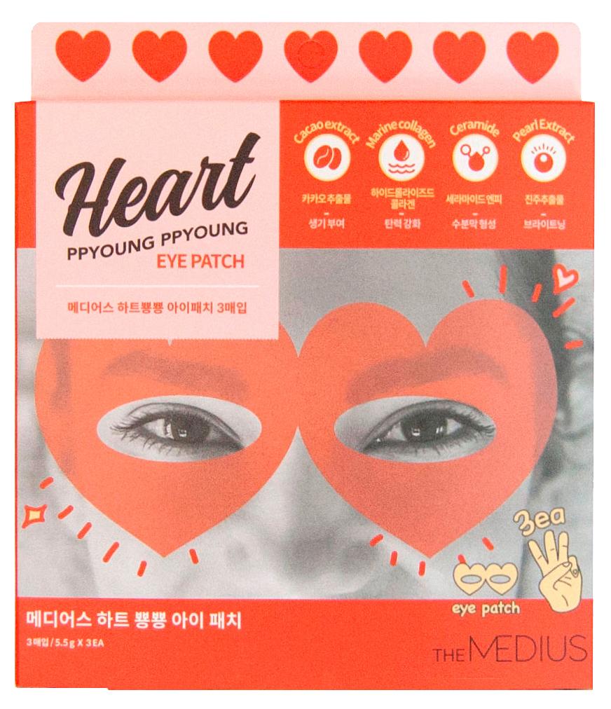 MEDIUS Патчи для глаз (маска на глаза в виде сердечек) / Heart Ppyoung Ppyoung Eye Patch 10 шт.