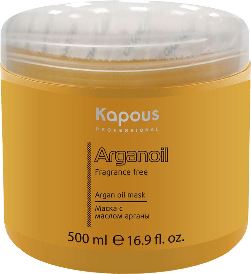 KAPOUS Маска с маслом арганы / Arganoil 500млМаски<br>Маска интенсивного действия на основе масла Арганы предназначена для глубокого увлажнения и восстановления любого типа волос, в том числе вьющихся, поврежденных или пересушенных на солнце. В состав масла Арганы входят полиненасыщенные жирные кислоты, которые способствуют: продолжительному увлажняющему эффекту, укреплению, объему и эластичности волос. Природные антиоксиданты (полифенолы и токоферолы) защищают волосы от воздействия свободных радикалов, витамины А и Е реконструируют внутреннюю структуру и стимулируют усиленную регенерацию клеток, максимально увлажняют волосы, возвращают им эластичность и блеск. Благодаря мгновенному проникновению маски в глубь волоса, поврежденные волокна восстанавливаются и волосы становятся эластичными. Маска с маслом Арганы - это мощный уход, интенсивное увлажнение волос, в результате волосы защищены от потери влаги, чрезмерной сухости, а также становятся блестящими, эластичными и естественно мягкими. Не имеет парфюмированных добавок Способ применения: после мытья головы увлажняющим шампунем с маслом Арганы, волосы отжимаем от излишков влаги и наносим маску, равномерно распределяем по волосам мягкими массирующими движениями, оставляем на 10-15 минут, затем тщательно ополаскиваем большим количеством воды.<br><br>Вид средства для волос: Увлажняющий