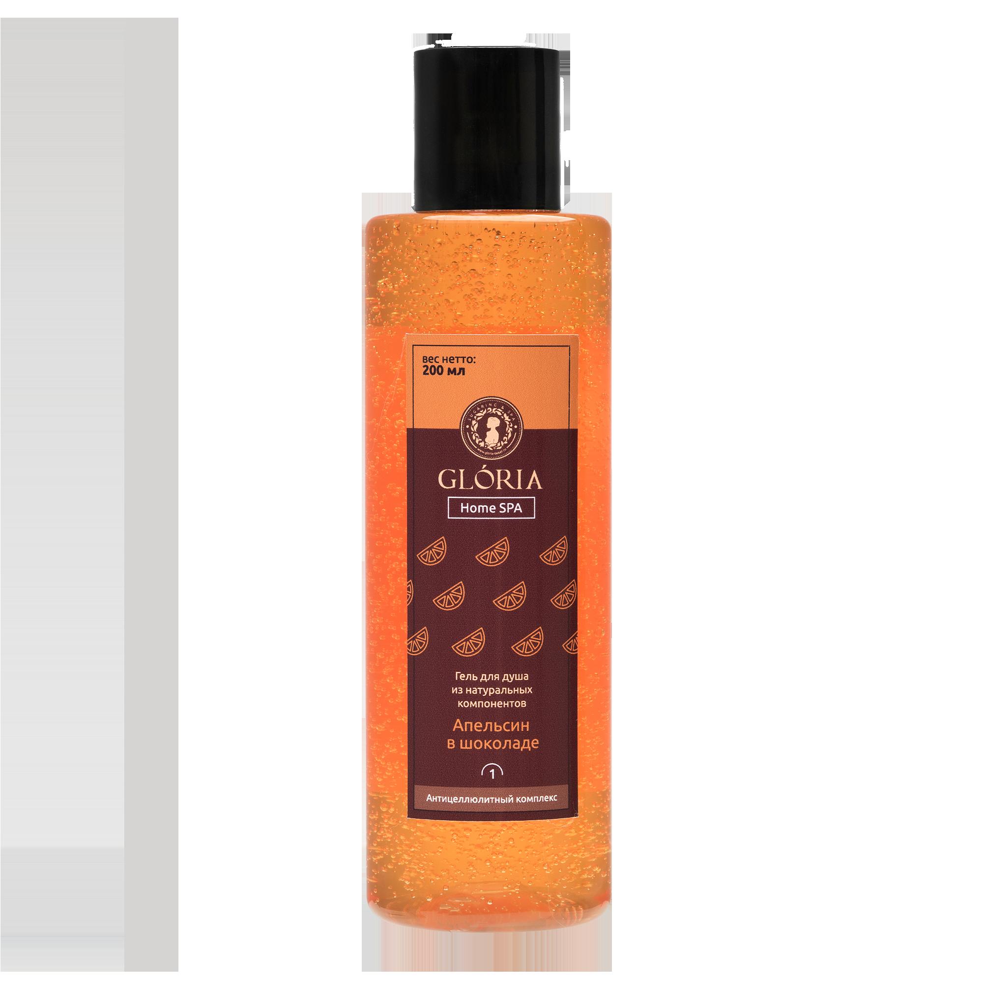 """GLORIA Гель для душа """"Апельсин в шоколаде"""" 200мл"""