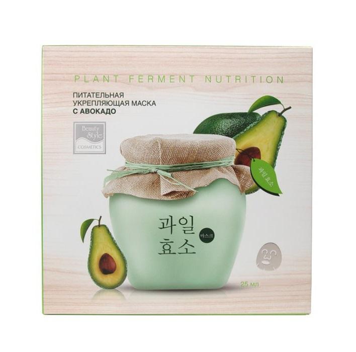 Купить BEAUTY STYLE Маска тканевая питательная укрепляющая с авокадо / Plant Ferment Nutrition 25 мл