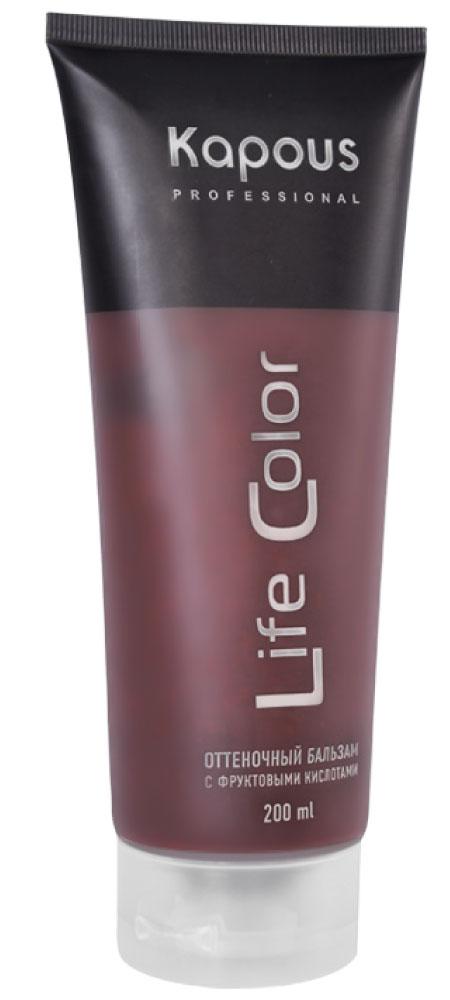 KAPOUS Бальзам оттеночный для волос Медный / Life Color 200млБальзамы<br>Бальзам оттеночный для волос - это идеальное обновляющее косметическое средство для окрашенных волос, интенсивно освежающее их цвет и придающее дополнительный блеск уже окрашенным волосам. Медный - усиливает и выравнивает цвет волос, окрашенных в медные оттенки, придает яркий медный оттенок обесцвеченным волосам и мягкий натуральным. Бальзам выполняет все необходимые функции по восстановлению и защите волос от вредного воздействия внешних негативных факторов. Тем самым, бальзам делает натуральный цвет волос еще более насыщенным, возвращает им эластичность и обладает антистатическим эффектом, значительно облегчающим процесс расчесывания. Входящие в состав бальзама УФ-фильтры предотвращают потускнение и выгорание яркого цвета волос, под воздействием солнечных лучей. Бальзам не содержит аммиака и перекиси водорода, поэтому его можно применять так часто, как Вы захотите. При регулярном применении бальзама волосы приобретают насыщенный глубокий цвет, получают необходимое питание и восстанавливают естественный энергетический баланс. Даже самые поврежденные волосы улучшат свою структуру и внешний вид. Способ применения: нанесите на чистые влажные волосы небольшое количество оттеночного бальзама равномерно распределяя его по всей длине волос. Оставьте на 5-30 минут, в зависимости от желаемой степени интенсивности воздействия. По истечении указанного времени тщательно промойте волосы теплой воды. Оттеночный бальзам компании KAPOUS полностью выполняет все функции обычного бальзама, поэтому, после мытья головы Ваши волосы не нуждаются ни в каком дополнительном уходе.<br><br>Тип: Бальзам оттеночный<br>Вид средства для волос: Оттеночный