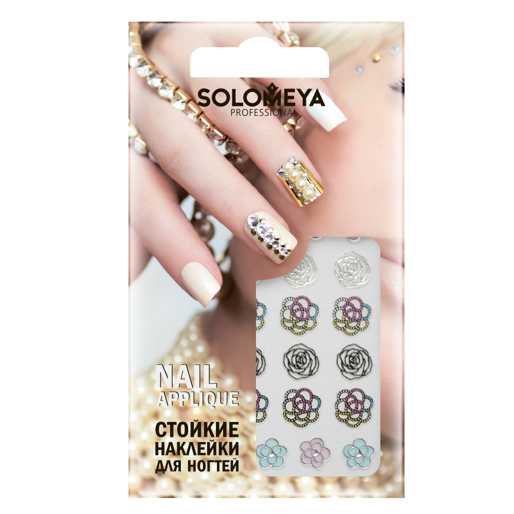 SOLOMEYA Наклейки для дизайна ногтей Цветочное ассорти / Flower mix