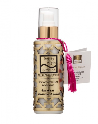 BEAUTY STYLE Молочко восхитительное для тела с дамасской розой / Beauty Style 100 мл