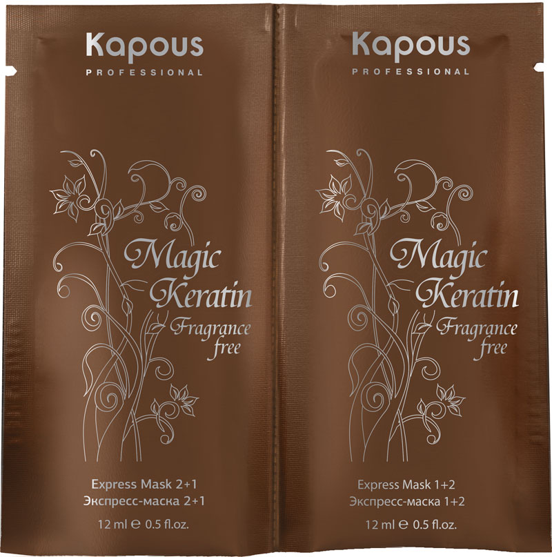 KAPOUS Маска-экспресс / Magic Keratin 2*12мл