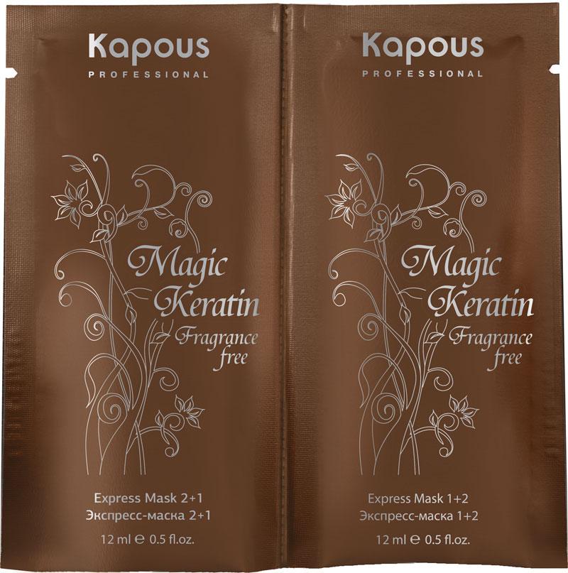 KAPOUS Маска-экспресс / Magic Keratin 2*12млМаски<br>Первая часть этой маски содержит экстракт красной водоросли и минеральные добавки. Эти микроэлементы помогают восстановить жизненный блеск волос, мягкость, они также защищают их от механических повреждений. Вторая часть, содержит усилитель из кератина. Он выполняет качественный уход за волосами изнутри, создаёт защитный слой на волосах, в результате чего на волосы не действует агрессивное влияние окружающей среды. В комплексе эти два компонента маски дают возможность эффективно ухаживать за волосами и защищать их. Волосы получают насыщенное питание из необходимых микроэлементов, получают отличную защиту, при этом они жизненно блестят и становятся эластичными. Маска предотвращает преждевременное выпадение волос. А приятный аромат маски предаст вам загадочности и индивидуальности. Способ применения: смешать содержимое двух частей 1:1, до появления пены, равномерно распределить средство на волосы, дать волосам пропитаться 5-7 минут. После чего его необходимо тщательно смыть. Разрешено применять как защиту перед химической обработкой волос.<br><br>Назначение: Выпадение
