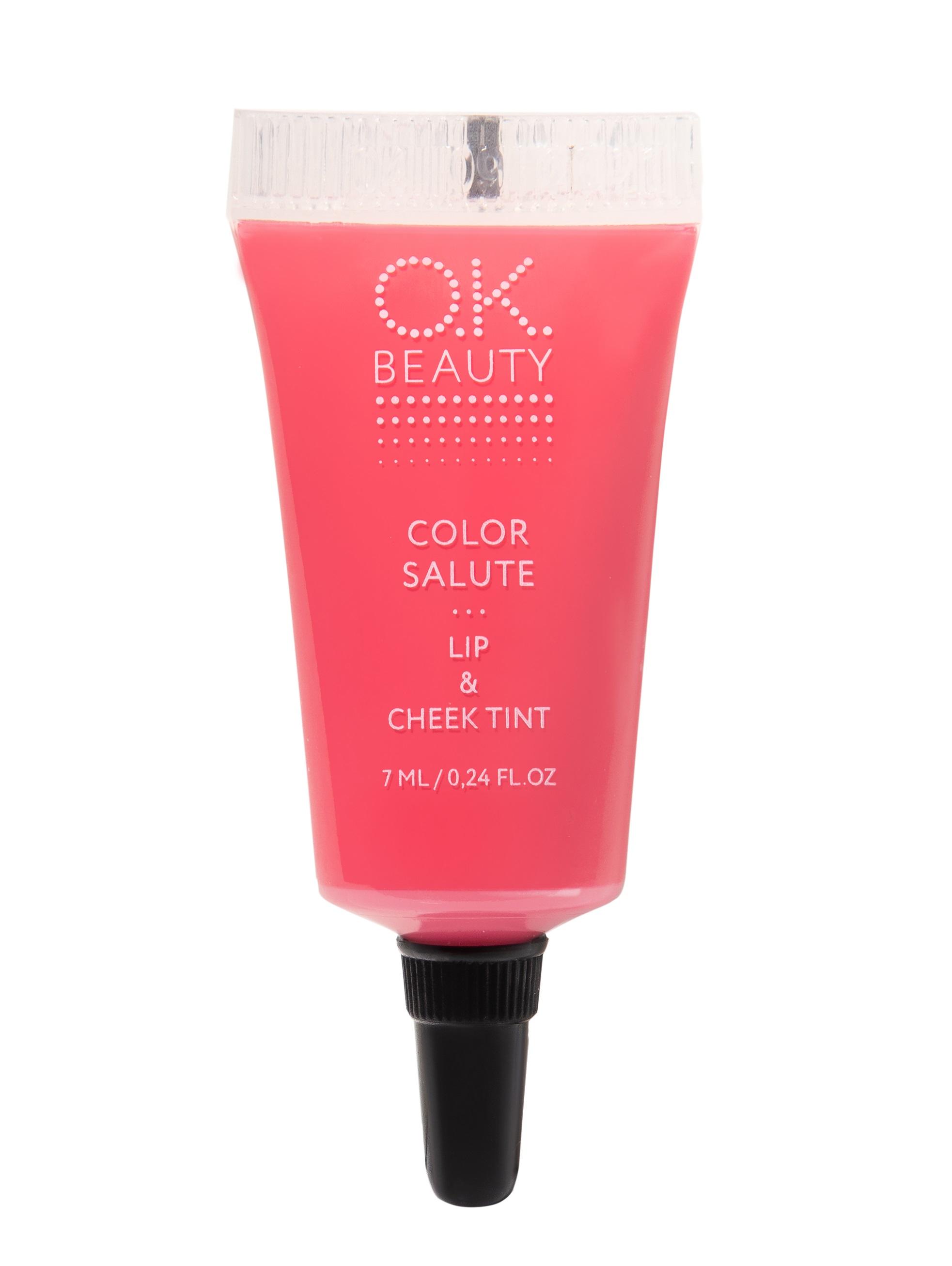 Купить OK BEAUTY Пигмент стойкий для губ и щек, Flamingo / COLOR SALUTE LIP & CHEEK TINT 7 мл