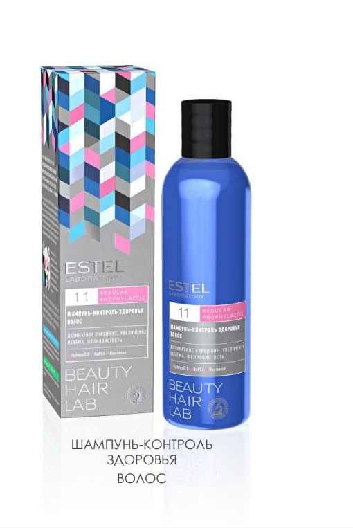 ESTEL PROFESSIONAL Шампунь контроль здоровья волос / BEAUTY HAIR LAB REGULAR PROPHYLACTIC 250 мл estel шампунь beauty hair lab антистресс для волос 250 мл