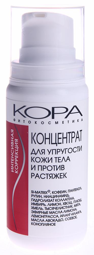 КОРА Концентрат для упругости кожи тела и против растяжек 100мл от Галерея Косметики