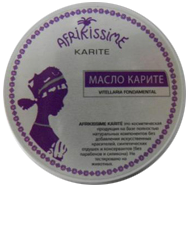 """ARGANOIL Масло """"Карите"""" 300гр"""