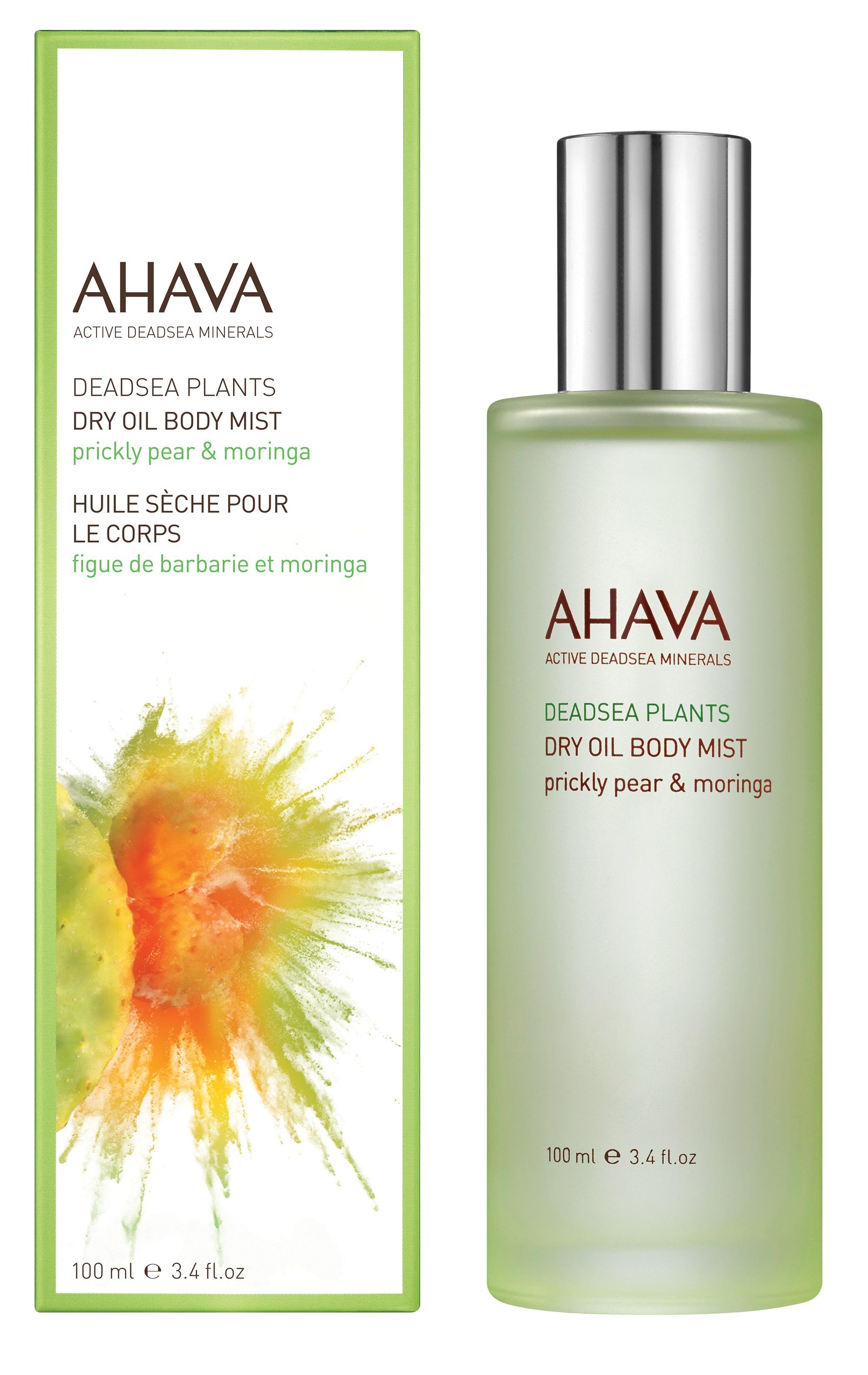 AHAVA Масло сухое для тела, опунция и моринга / Deadsea Plants 100 мл -  Масла