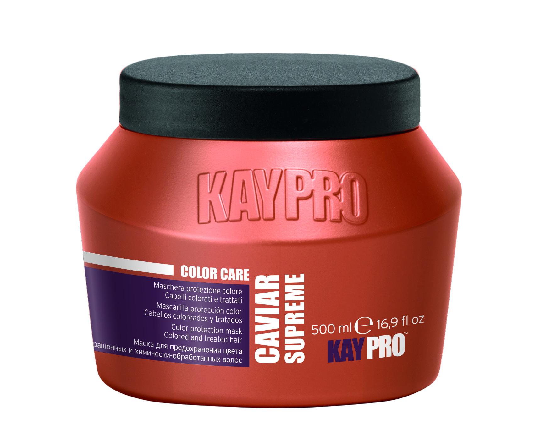 KAYPRO Маска с икрой для защиты цвета / KAYPRO 500мл