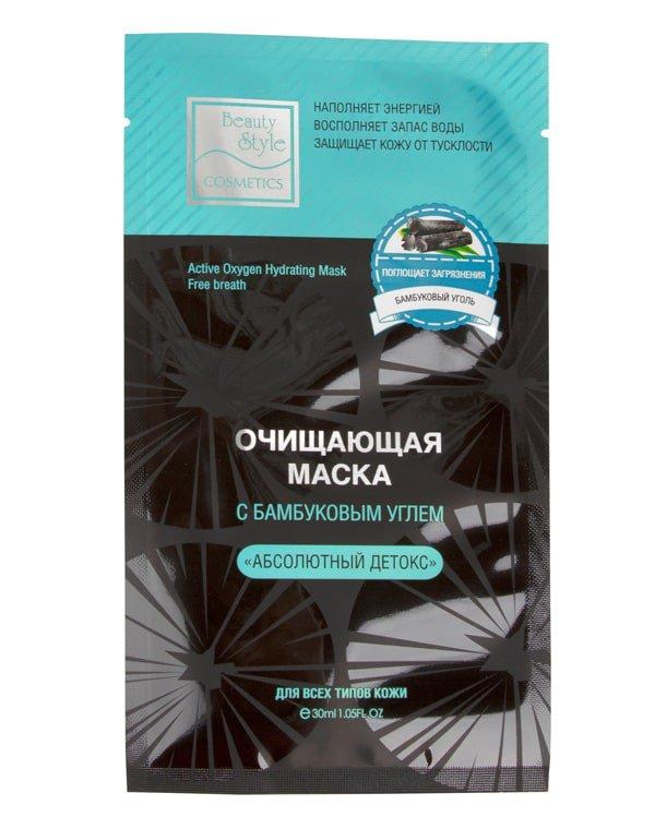 Купить BEAUTY STYLE Маска тканевая очищающая с бамбуковым углем Абсолютный детокс 30 мл