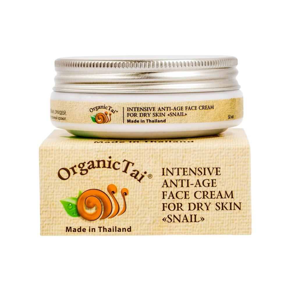 ORGANIC TAI Крем интенсивный антивозрастной для нормальной и сухой кожи лица с экстрактом улитки 50 мл organic tai массажное масло для лица жасмин жожоба и сладкий миндаль 120 мл
