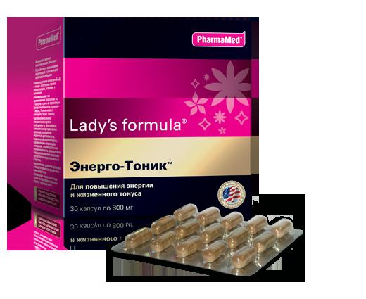 LADY'S FORMULA Энерго-Тоник, капсулы 800 мг № 30