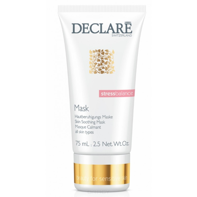 DECLARE Маска успокаивающая / Skin Soothing Mask 75мл