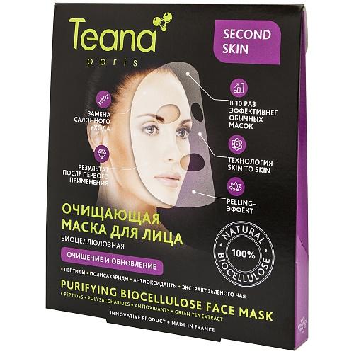 Купить со скидкой TEANA Маска биоцеллюлозная очищающая для лица / SECOND SKIN 1 шт