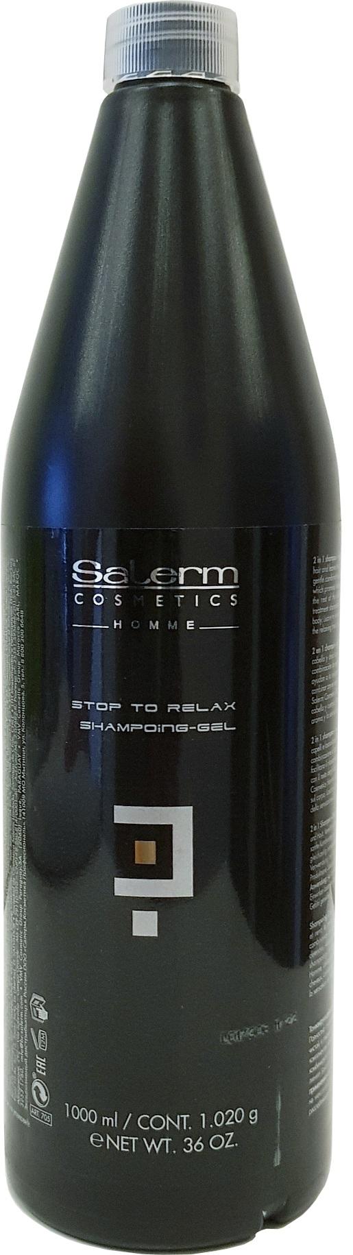 Купить SALERM COSMETICS Шампунь-гель тонизирующий 2 в 1, для мужчин / Homme 1000 мл