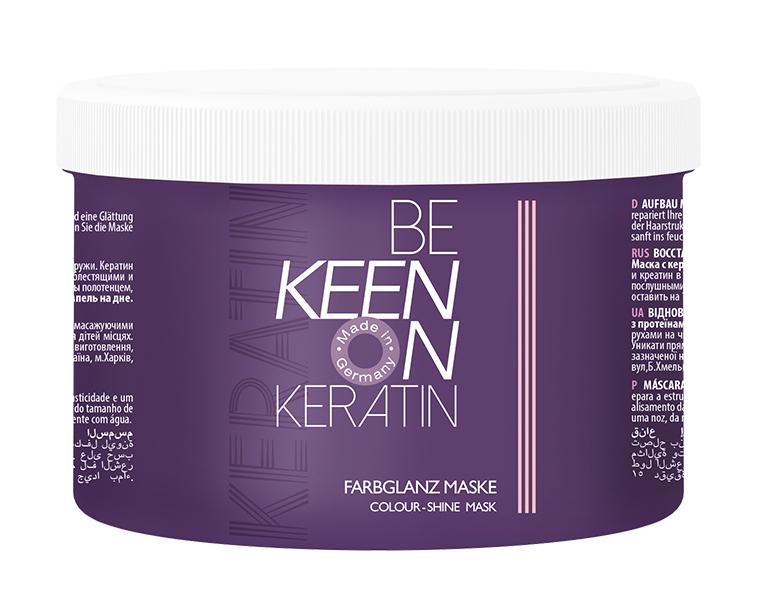 KEEN Маска с кератином Стойкость цвета / KERATIN FARBGLANZ MASKE 500 мл