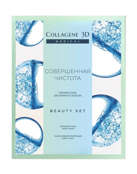 Купить MEDICAL COLLAGENE 3D Набор подарочный Совершенная чистота для лица (крем 30 мл, маска 75 мл)