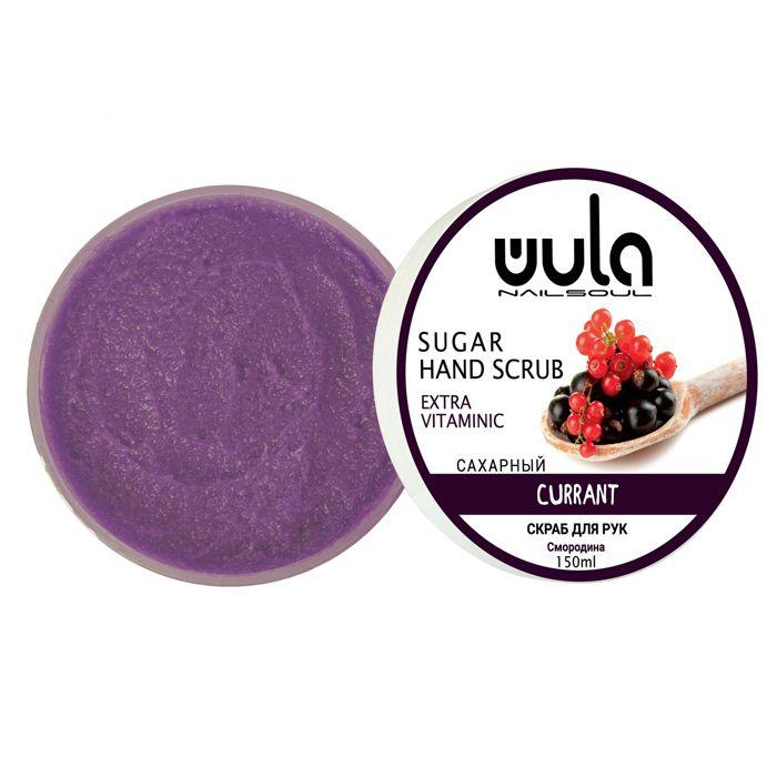 Купить WULA NAILSOUL Скраб сахарный для рук, Смородина с витамином F / Wula nailsoul 150 мл