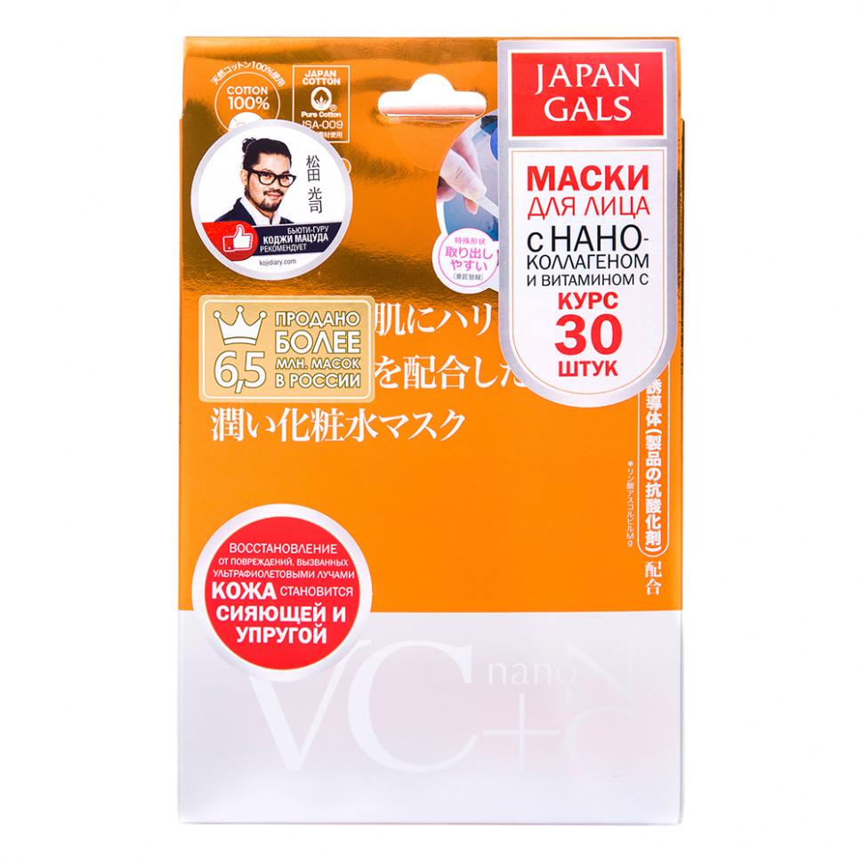 JAPAN GALS Маска витамин С + наноколлаген / nanoC 30 шт фото