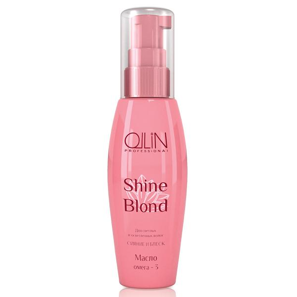 OLLIN PROFESSIONAL Масло Омега-3 / SHINE BLOND 50 мл