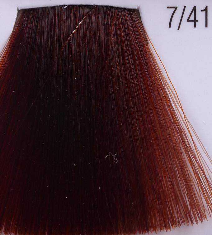 WELLA 7/41 Каир краска д/волос / Koleston 60млКраски<br>Крем-краска разработана лучшими немецкими специалистами для придания вашим волосам глубокого насыщенного цвета и фантастического блеска. Уникальная технология Triluxiv, лежащая в основе крем-краски, дарит вашим волосам насыщенные живые оттенки, способные сохранять свою интенсивность на протяжении длительного времени, и ослепительный блеск, который на 69 процентов больше блеска необработанных волос. Входящие в состав крем-краски Велла липиды, проникая в пористую зону волос, выравнивают их структуру, делая ее более однородной и способствуя тем самым закреплению красящих пигментов. Сочетание инновационных молекул и активатора HDC способствует получению глубокого насыщенного цвета. Пиразол р5 сохраняет цвет ярким на протяжении длительного времени. С крем-краской 7/41 Vibrand Reds от Wella вы точно не останетесь незамеченной. Эти экстравагантные оттенки прекрасным образом подчеркнут вашу индивидуальность, неповторимость и подарят волосам насыщенный яркий цвет и ослепительный блеск. Состав: липиды, молекулы HDC, активатор HDC, Пиразол р5. Способ применения: нанесите необходимое количество специально приготовленной крем-краски Велла при помощи кисточки или аппликатора на чистые слегка влажные волосы и равномерно распределите по всей длине. Оставьте на 15-20 минут, после чего удалите остатки краски теплой водой и тщательно промойте волосы шампунем для окрашенных волос.<br><br>Цвет: Корректоры и другие<br>Объем: 60мл