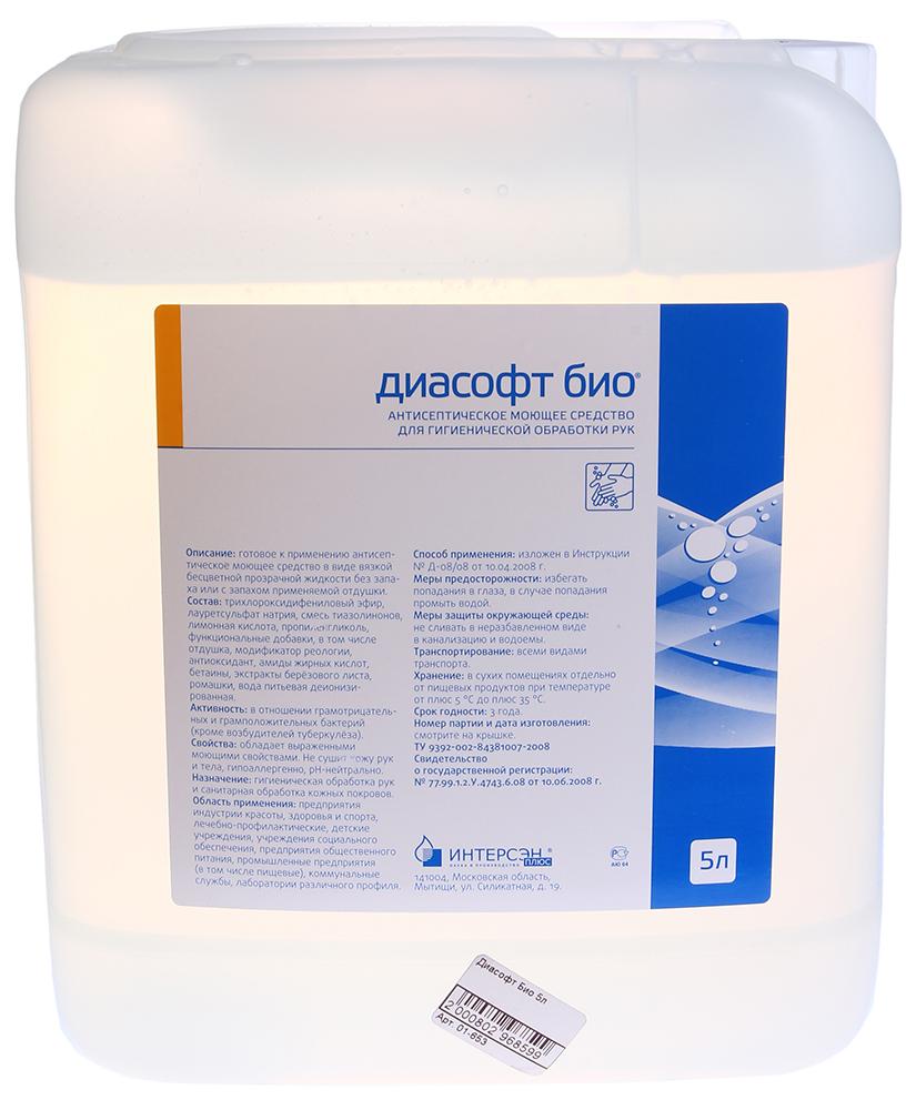 ЧИСТОВЬЕ Диасофт Био 5лМыла<br>Антисептическое жидкое мыло Диасофт БИО в виде вязкой бесцветной прозрачной жидкости без запаха. Профессиональное антисептическое моющее средство. Нейтрализует бактерии, не сушит кожу даже при частом применении, подходит даже для чувствительной кожи рук. Назначение: гигиеническая обработка рук медицинского персонала (в том числе хирургов) перед обработкой антисептиком; гигиенической обработки рук до и после проведения медицинских манипуляций работниками лечебно-профилактических учреждений (ЛПУ), детских учреждений, учреждений соцобеспечения; гигиенической обработки рук работников организаций общественного питания, промышленных предприятий, в том числе пищевых, служащих коммунальных служб, сотрудников лабораторий всех предприятий; применения населением в быту. Активные ингредиенты (состав): триклозан, лауретсульфат натрия, смесь тиaзолинонов, лимонную кислоту, пропиленгликоль, функциональные добавки, в том числе отдушку, модификатор реологии, антиоксидант, амиды жирных кислот, бетаины, экстракты берёзового листа, ромашки и воду питьевую деионизированную.<br><br>Вид средства для тела: Антисептический<br>Типы кожи: Чувствительная