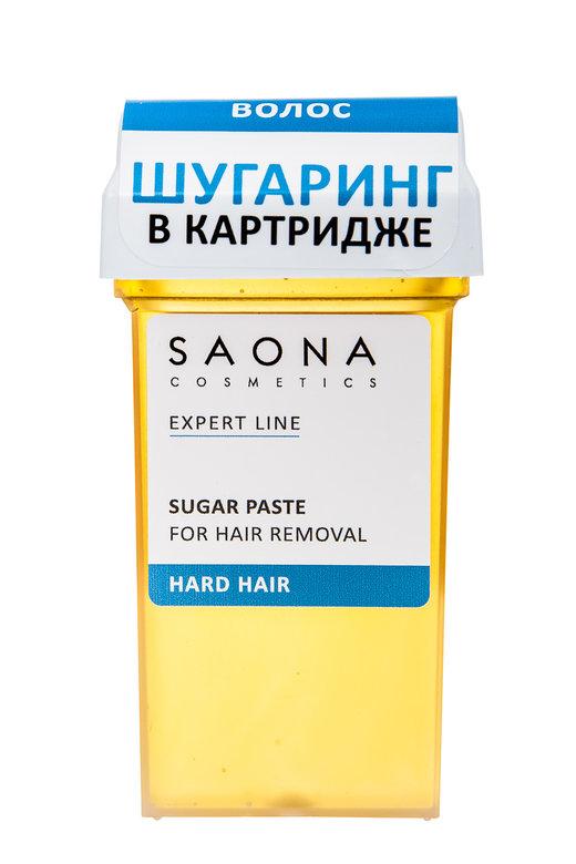 SAONA COSMETICS Паста сахарная для шугаринга твердая в картридже / HARD 80 г