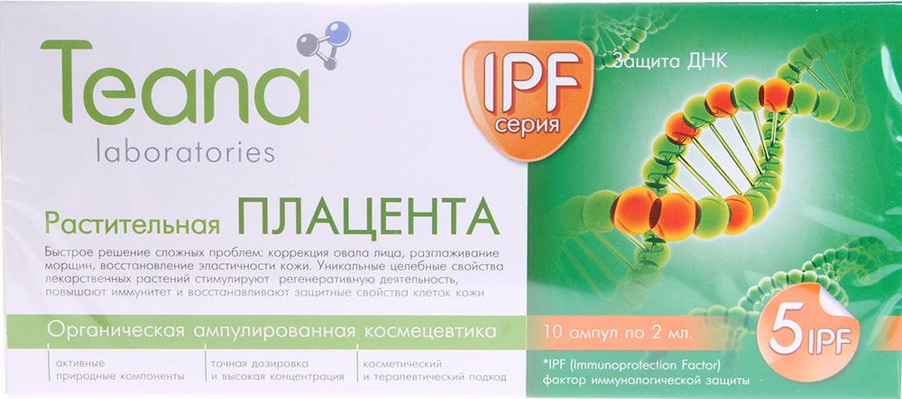 TEANA Концентрат Растительная плацента 10*2 мл фото