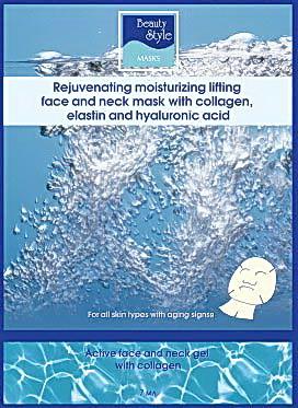 BEAUTY STYLE Маска-лифтинг двухфазная омолаживающая нетканная с коллагеном, эластином и гиалуроновой кислотой