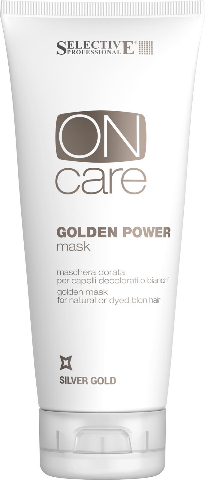 SELECTIVE PROFESSIONAL Маска золотистая для натуральных или окрашенных волос теплых светлых тон / On Care Color Care 200 млМаски<br>Содержит тонирующий пигмент, который оживляет и укрепляет блеск светлых волос, подчеркивая теплые золотистые оттенки. Обеспечивает мягкое очищение, восстанавливает волосы, придает им мягкость и живой блеск, благодаря антиоксидантному и кондиционирующему действию экстракта куркумы и масла семян пенника лугового. Активные ингредиенты: содержит экстракт куркумы и масла семян пенника лугового.<br><br>Типы волос: Окрашенные