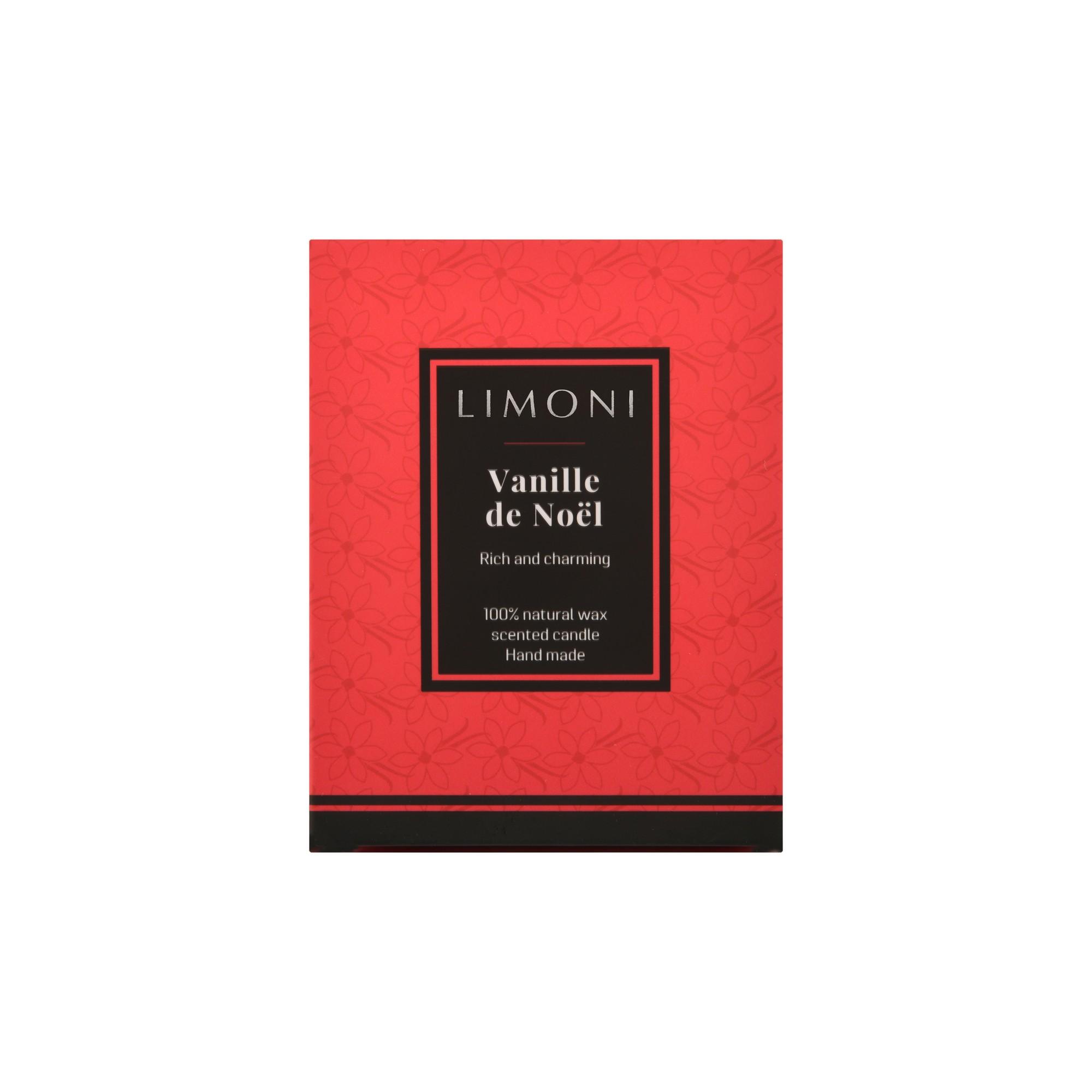 LIMONI Свеча ароматическая Ванильное рождество / LIMONI Vanille De Noel, 160 г от Галерея Косметики