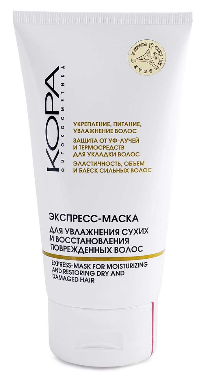 KORA Маска-экспресс для увлажнения сухих и востановления поврежденных волос 150мл
