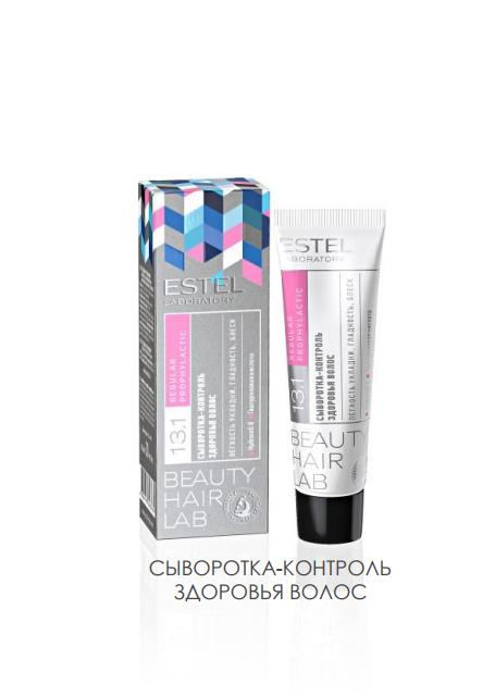 ESTEL PROFESSIONAL Сыворотка контроль здоровья волос / BEAUTY HAIR LAB REGULAR PROPHYLACTIC 30 мл
