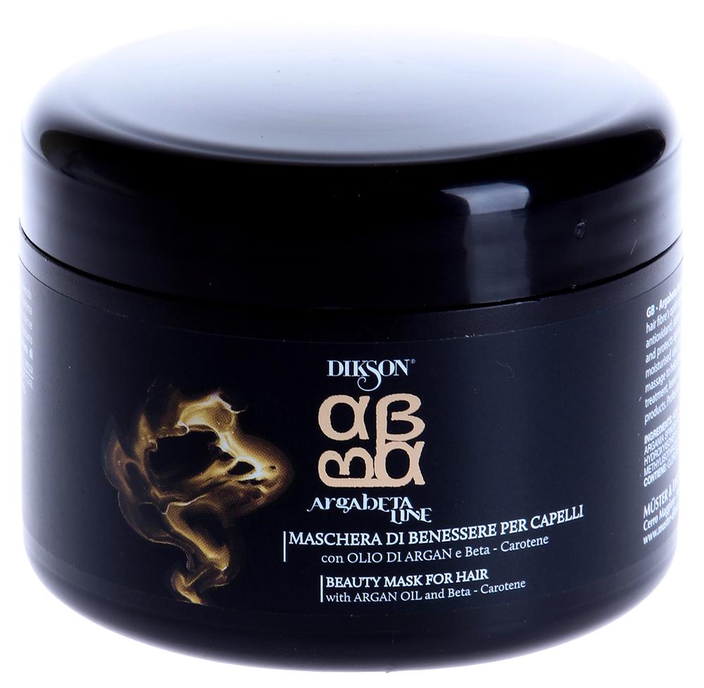 DIKSON Маска восстанавливающая питательная для волос / ARGABETA BEAUTY MASK 250мл