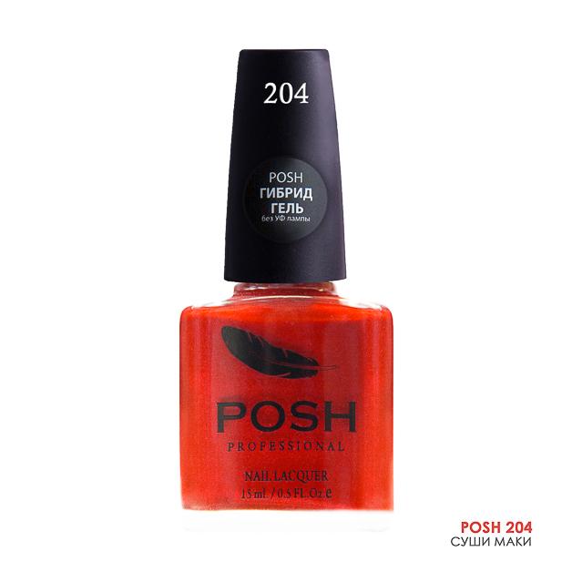 Купить POSH 204 лак для ногтей Суши маки 15 мл, Красные