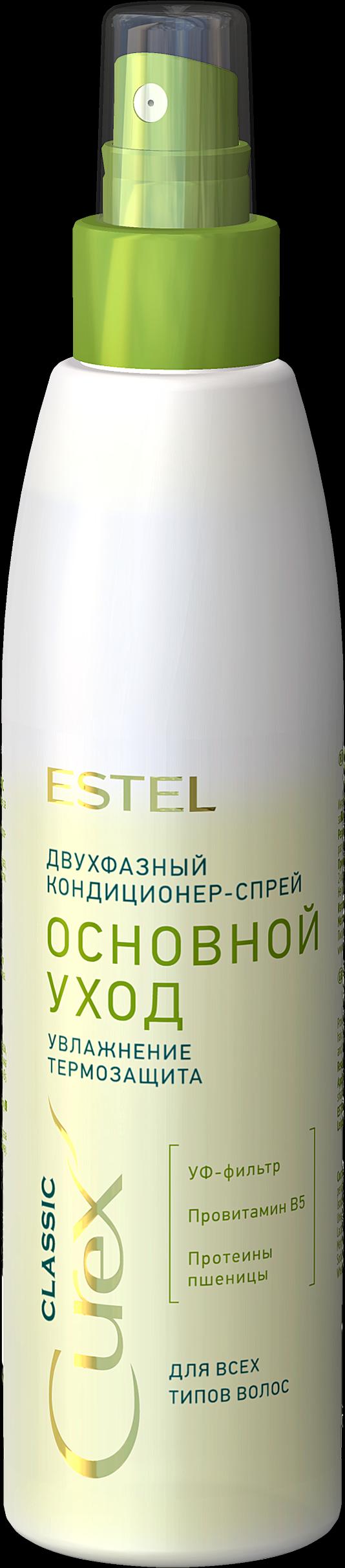 Купить ESTEL PROFESSIONAL Кондиционер-спрей двухфазный увлажняющий / Curex Classic 200 мл